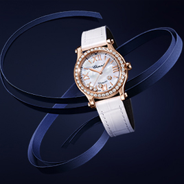 Chopard Ladies Watches